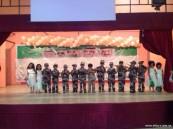 روضة لجنة التنمية الاجتماعية بحائل تحتفي باطفالها