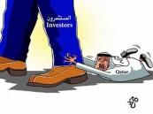 الاقتصاد القطري2