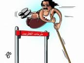 حرمات القطريين