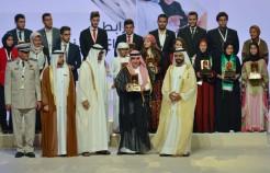 جامعة الأمير محمد بن فهد تفوز بجائزة الشيخة فاطمة بنت مبارك للشباب العربي الدولية