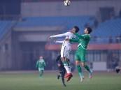 منتخبنا الأولمبي يتعادل مع العراق سلبياً بكأس آسيا
