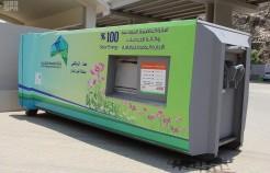 """""""البلدية والقروية"""" تجهز 9 حاويات تعمل بالطاقة الشمسية للحجاج"""