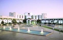 وظائف شاغرة بمستشفى الملك خالد للعيون