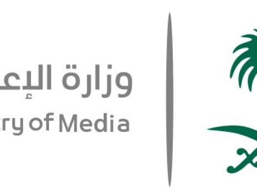 وزارة الإعلام تنظم معرض كتاب الطفل غداً في الرياض