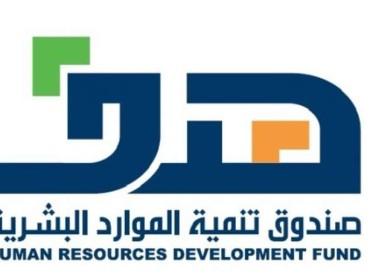 """""""هدف"""" يتحمل 30 % من أجور السعوديين في القطاع الخاص"""