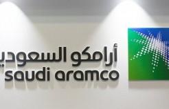 """وظائف إدارية وتقنية شاغرة بمركز """" أرامكو """" لريادة الأعمال"""