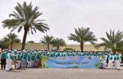 """المطاحن الثانية تطلق حملة """" نحمي بيئتنا لرفاه مجتمعنا """" في الرياض"""