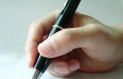 قُمّ لِلمُعلِمِ وفهِ التبجيّلا .. بقلم رزان القادري