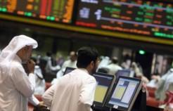 مؤشر سوق الأسهم  يغلق مرتفعًا عند مستوى 7518.37 نقطة