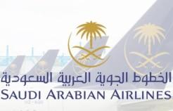 الخطوط السعودية تواصل عملياتها التشغيلية لمغادرة ضيوف الرحمن