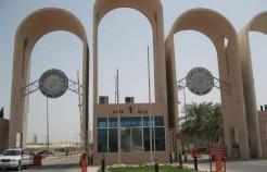 وظائف شاغرة بنظام العقود المؤقتة في جامعة فيصل