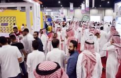 1079 فرصة وظيفية تستقطب طالبات العمل بمعرض وظائف 2019