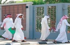 450 وظيفة شاغرة في الرياض