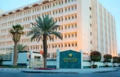 وزارة العدل تدعو 357 مرشحًا ومرشحة لوظائف المرتبة الثامنة
