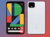 "جوجل يؤجل إطلاق هاتفها ""بيكسل 4 إيه"""