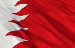 """""""البحرين"""" تستنكر اعتداء مليشيا الحوثي على نجران وتؤكد دعمها الكامل للمملكة"""