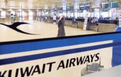 """""""الكويت"""" تستأنف رحلاتها إلي السعودية الأحد المقبل"""
