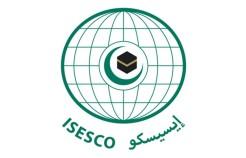 """""""إيسيسكو"""" تعلن خطة لتحسين إمدادات المياة ودعم البحث العلمي في العالم الإسلامي"""