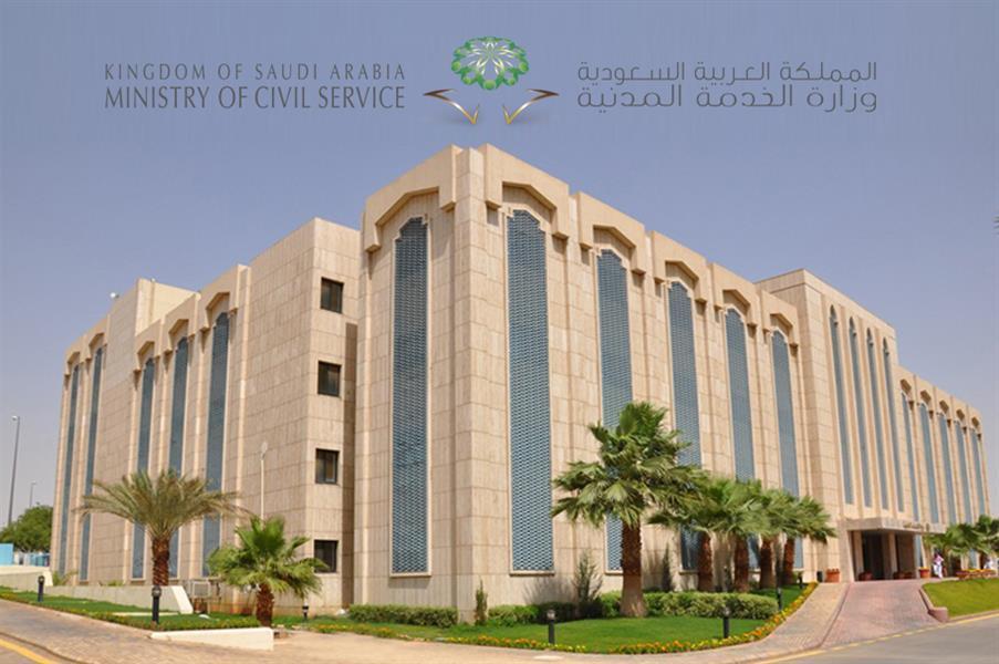 الأحوال المدنية : لاصحة لما يشاع حول استقبال طلبات التجنيس لزوجات وأرامل المواطنين
