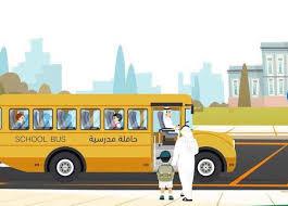 """""""المرور"""" يوجه نصائح  هامة لأمن وسلامة الطلاب"""