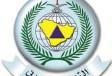 """""""الدفاع المدني"""" يحذر بهطول أمطار رعدية على بعض مناطق المملكة"""