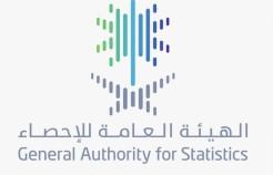 أسعار العقارات في السعودية تسجل ارتفاعًا بنسبة «0.5%»