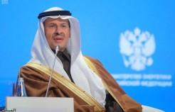 """وزير الطاقة يؤكد جاهزية """"كاوست"""" لتفعيل مبادرة الاقتصاد الدائري للكربون"""