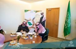 غرفة حائل تدعم تطوير القطاع الغير ربحي بالمنطقة