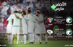 """الأخضر"""" يستعد لمواجهة فلسطين بودية الكويت"""