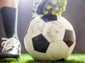 مواعيد مباريات اليوم الخميس 8 أبريل 2021 والقنوات الناقلة