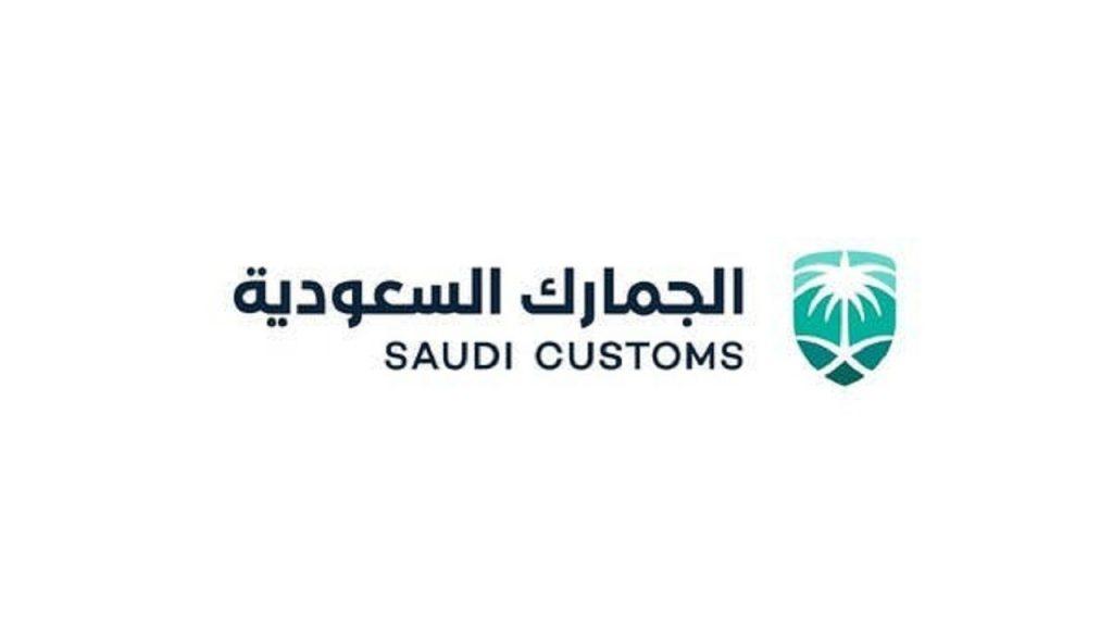 """3 وظائف إدارية وتقنية وهندسية شاغرة  في """"جمارك الرياض"""""""