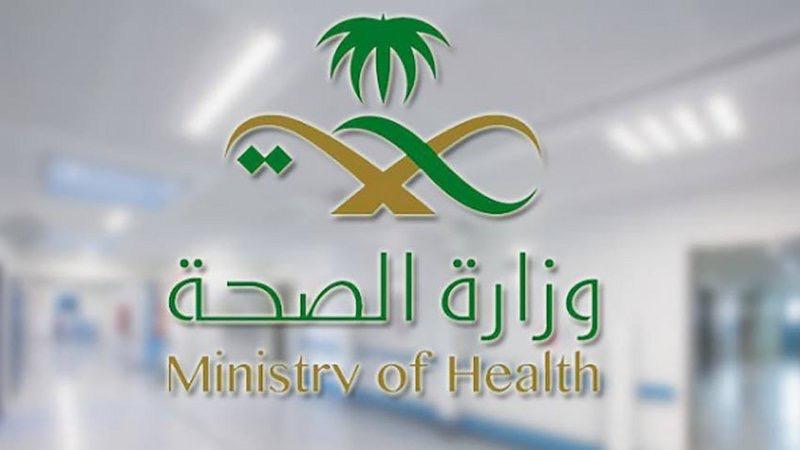 """""""الصحة"""": تسجيل 383 حالة إصابة بكورونا وتعافي 397"""